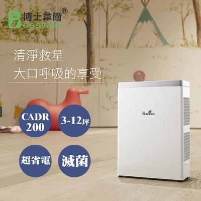 雙電離式抗敏除菌空氣清淨機 ML12