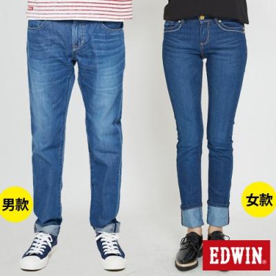 [時時樂限定] EDWIN x Something 男女款直筒牛仔褲(兩款)