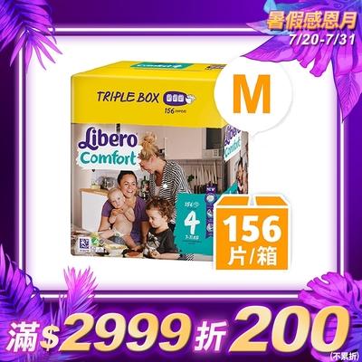 麗貝樂 嬰兒尿布/紙尿褲 限定版 4號/M(52片×3包)/箱購