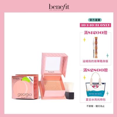 【官方直營】benefit 迷你樂園 小蜜桃蜜粉精緻盒