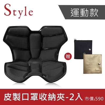 [10/21-10/31★現省1420元]Style Athlete II 軀幹定位調整椅 升級版 黑