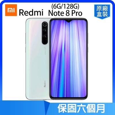 【福利品】小米 紅米 Note 8 Pro (6G/128G) 6.53吋八核心四鏡頭智慧手機
