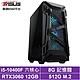 (IGD限定) 華碩B560平台[烈焰魔導]i5六核RTX3060獨顯電玩機 product thumbnail 1