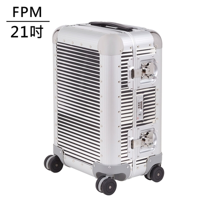 FPM MILANO BANK Reflective Steel系列 21吋登機箱 不鏽鋼 (平輸品)