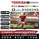限時賣場TOSHIBA東芝 55型量子4K安卓全陣列區域控光量子黑面板3年保智慧聯網三規4KHDR液晶顯示器(55U8000VS) product thumbnail 1