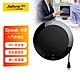 【Jabra】Speak 410 可攜式會議電話揚聲器 product thumbnail 1