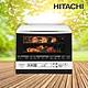 HITACHI日立 33L過熱水蒸氣烘烤微波爐 MRO-SV1000J product thumbnail 1