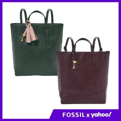 FOSSIL Camilla 真皮三用後背包 (可置入13吋筆電) - 雲杉綠,無花果紫紅
