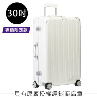 【直營限定款】Rimowa Hybrid Check-In L 30吋行李箱 (亮白色)
