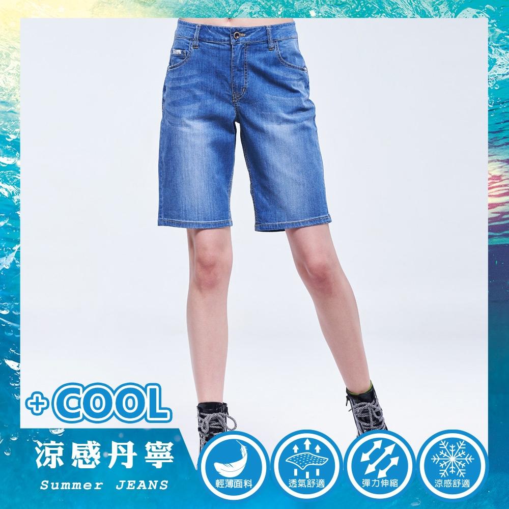 ET BOITE箱子 BLUE WAY – 零著感五分褲(淺藍)