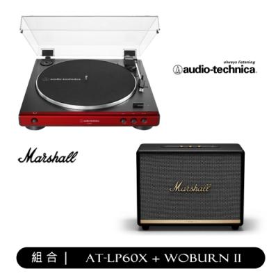 鐵三角唱盤AT-LP60X + marshall藍芽音響WOBURN(黑)