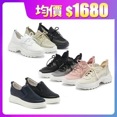 【時時樂限定】AS集團-百搭舒適厚底休閒鞋(三款任選)