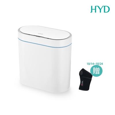 HYD 8L防水除臭感應式垃圾桶 D-16