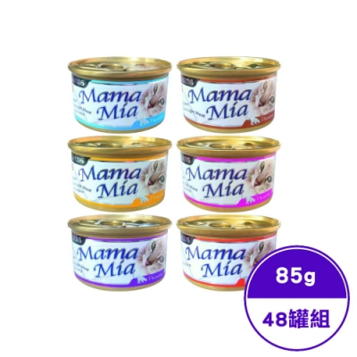 SEEDS 聖萊西 MamaMia貓餐罐 85g-48罐組