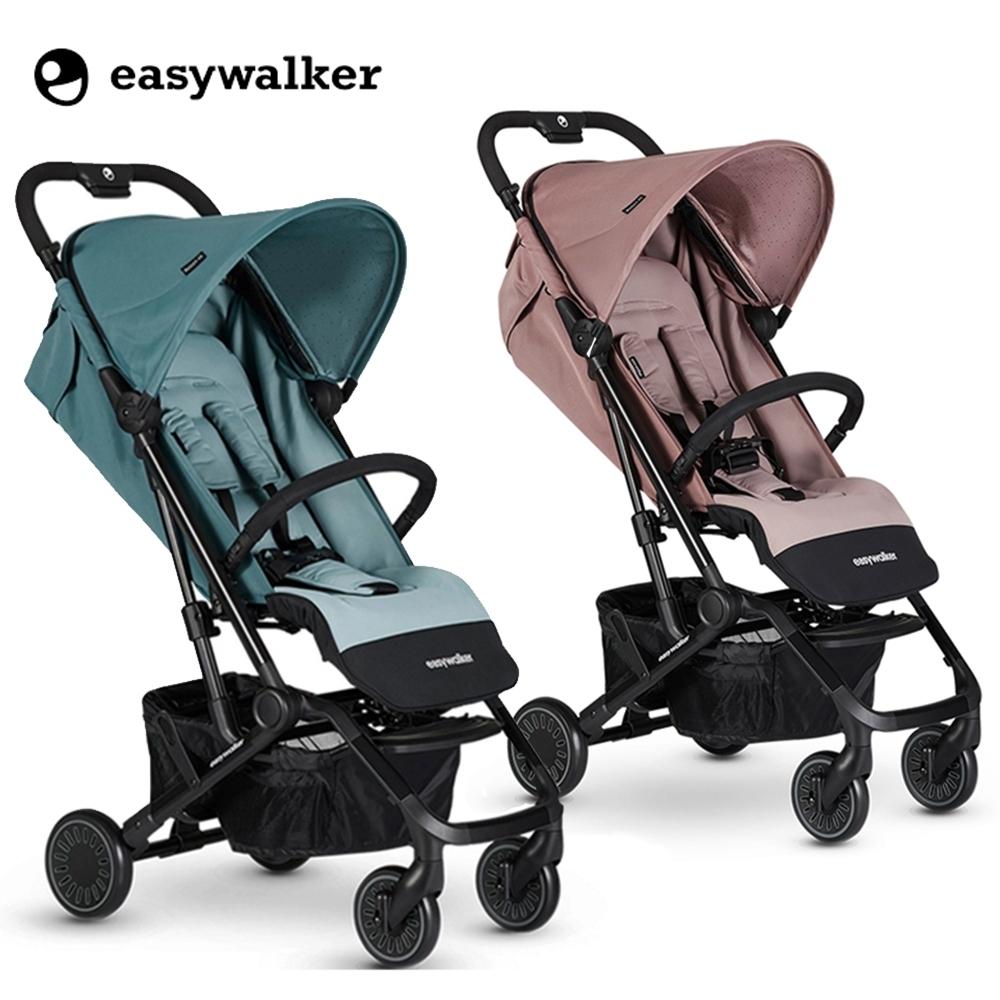 (滿千送12%超贈點)【荷蘭 Easywalker】MINI Buggy XS 嬰幼兒手推車素色(2色可選)