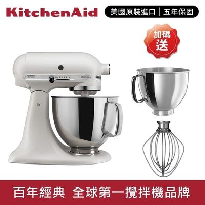 KitchenAid 抬頭式桌上型攪拌機 4.8L -奶昔白