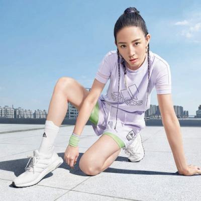adidas ULTRABOOST 跑鞋 男/女 S77416