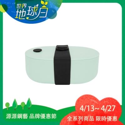 【源源鋼藝 uanuan】Bendong Light 便當盒(綠色)