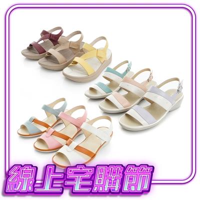 LA NEW 輕量真皮氣墊涼鞋(女/10款)