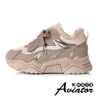 [時時樂]Aviator韓國空運-好感系列舒壓滿分內鋪毛增高厚底拳擊鞋雪靴-兩色任選