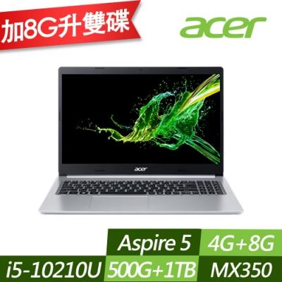 ACER 宏碁 A515-55G-54HK 15.6吋效能筆電 i5-1035G1/MX350 2G獨顯/4G+8G/1TB+500G PCIe SSD/Win10/特仕版