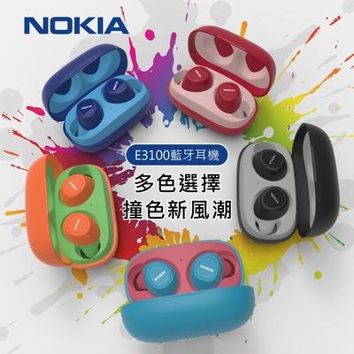 (五色可選)NOKIA 諾基亞 真無線藍牙耳機 E3100