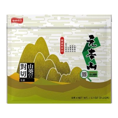 元本山 山葵(哇沙米)風味對切(24枚)