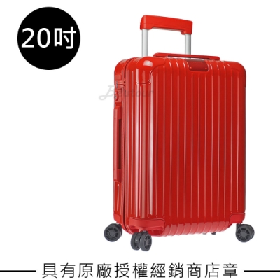 Rimowa Essential Cabin S 20吋登機箱 (亮紅色)