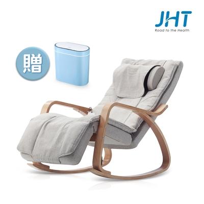 JHT 搖搖溫熱揉槌按摩椅 K-1655