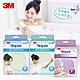 3M SPA系列3合1美肌超值組 (快乾頭巾+美肌刷背巾+沐浴棉) product thumbnail 1