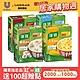 [箱購]康寶 奶油風味獨享杯(盒/4入)*24盒_四種口味可選 product thumbnail 1