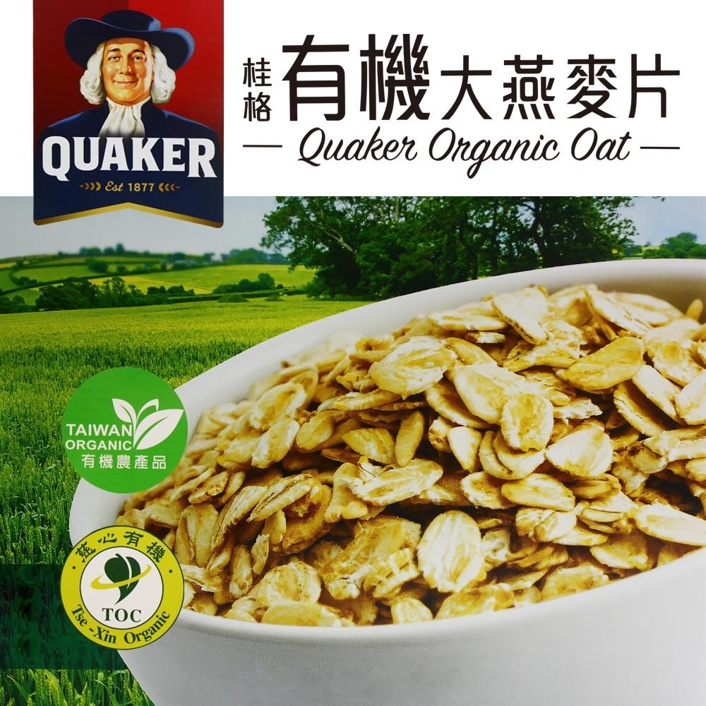 QUAKER 桂格 有機大燕麥片(935gx2包)