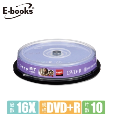 E-books 晶鑽版 16X DVD+R 10片桶