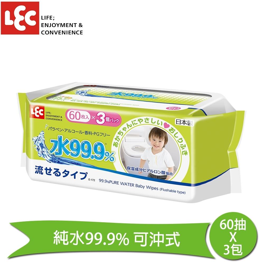 日本LEC 純水99.9%可沖式濕紙巾 60抽X3入包