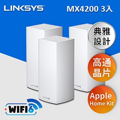 Linksys Velop 三頻 MX4200 Mesh WiFi6網狀路由器(三入) (AX4200)