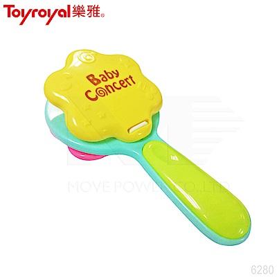 【任選】日本《樂雅 Toyroyal》小樂隊歡樂鐵響板(樂器玩具)