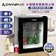 ZANWA晶華 半導體無聲變頻冰箱/冷藏箱/小冰箱/紅酒櫃(LD-30STF(A1)) product thumbnail 1