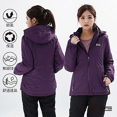 【遊遍天下】女款防風透濕保暖無車縫羽絨機能外套GJ22008深紫