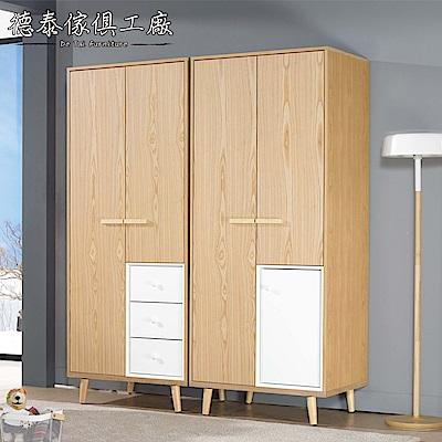 D&T德泰傢俱 SUN簡約5.4尺組合衣櫥-162x60x199cm