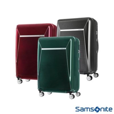 Samsonite新秀麗 25吋 ENWRAP防盜拉鍊PC可擴充飛機輪行李箱