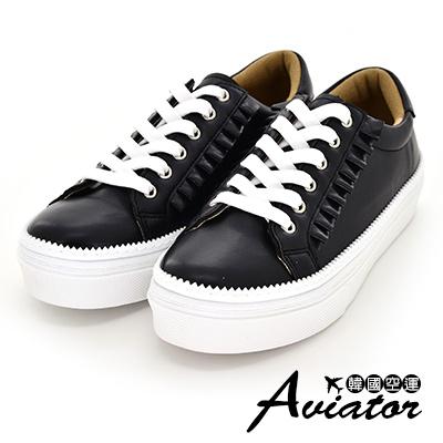 Aviator*韓國空運-正韓製荷葉壓摺花邊厚底綁帶休閒鞋皮革小白鞋-黑