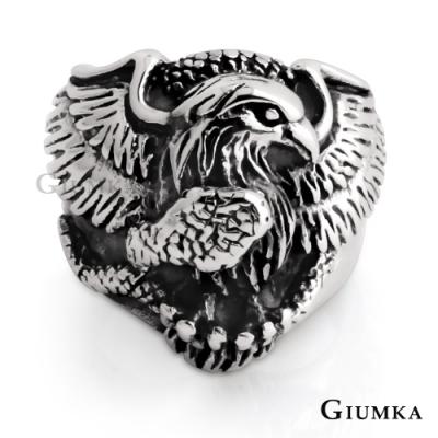 GIUMKA黑鷹鋼戒個性潮流老鷹造型銀色刷黑食指戒