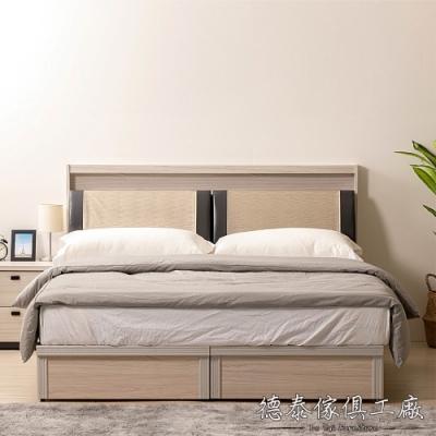 D&T 德泰傢俱 Dona 6尺雙人抽屜床組-187x212x95cm