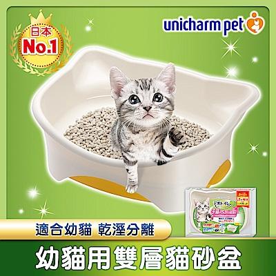 日本Unicharm消臭大師雙層貓砂盆幼貓用1組