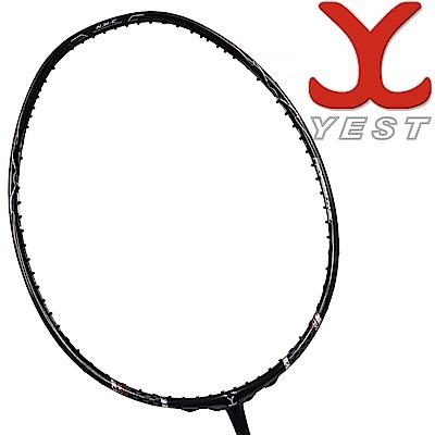 YEST 雅思特 特殊製程極佳揮彈羽球拍 -YS-903