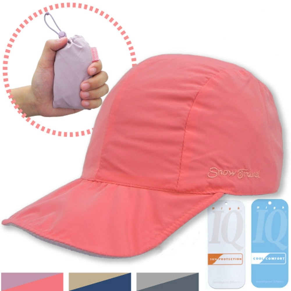 SNOW TRAVEL 雙面可收納棒球帽(正反雙色)_淺紫/桃紅