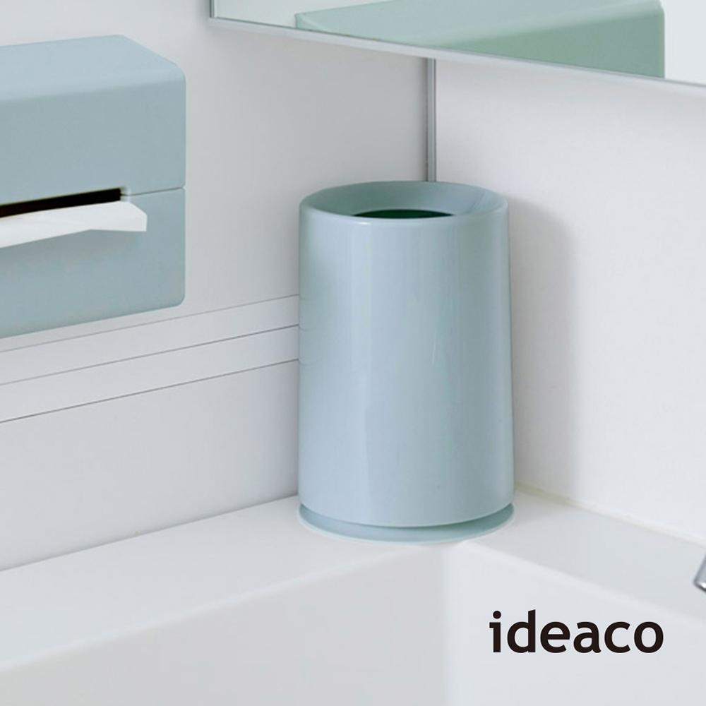 日本IDEACO 摩登圓形桌邊垃圾桶-1.2L