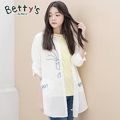 betty's貝蒂思 可愛對話框口袋兔子繡線寬鬆長版襯衫(白色)