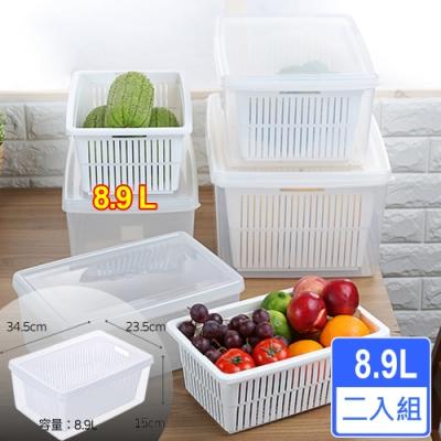 愛收納x聯太工坊 Famous雙層2號瀝水保鮮盒 二入組(附瀝水籃)