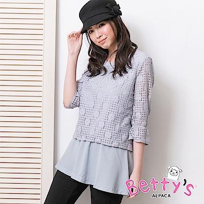 betty's貝蒂思 氣質雪紡蕾絲假兩件上衣(淺藍)
